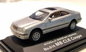 clk_coupe01.jpg