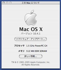 MacOS X10.4 Tiger
