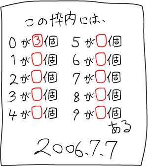 sansu_puzzle.png