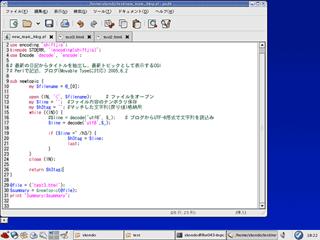 VirtualPC2004上のFedoraCore2でPerlを動かす