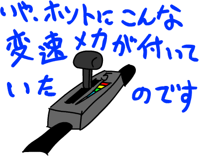 20071110.png