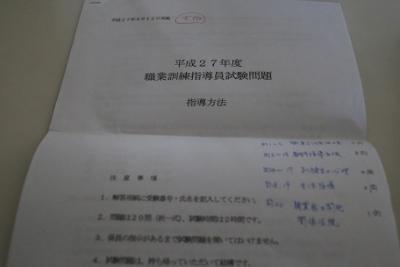 過去の試験問題 - 大阪府(おおさかふ ...