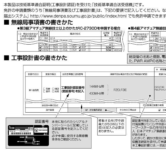 ic2730d_w560.jpg