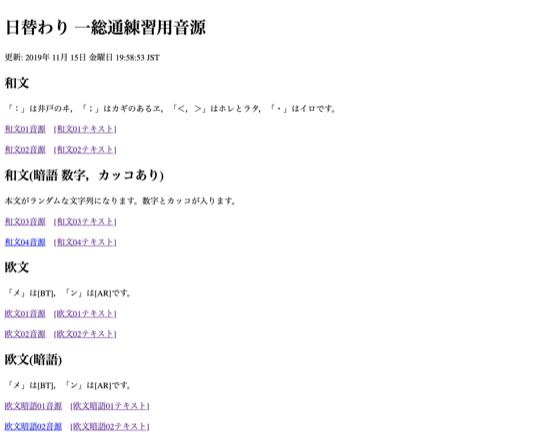 screen_w560.png