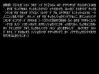 wabun_sample01.png